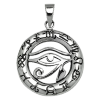 Eye of Horus .925 - 4794