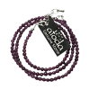 Chain - Agate Purple - Round - 5023